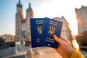 В Киеве откроется еще один паспортный сервис