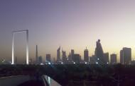 У Дубая появится новый высотный символ