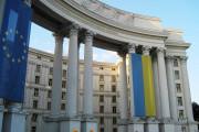 Киев вошел в топ-100 самых привлекательных городов мира