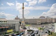 Киев стал самым дешевым городом для туризма