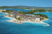 На доминиканском курорте Пунта-Кана открылся отель класса люкс