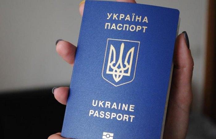 В Украине подорожали загранпаспорта